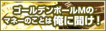松川コラム